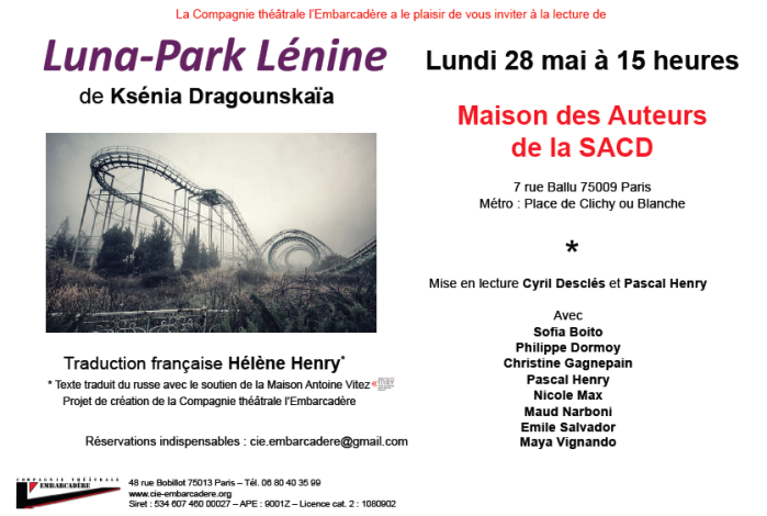 Invitation Luna-Park SACD 28 mai.png